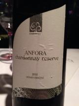 Anfora 2010 Chardonnay Reserve - Mikla, Istanbul, Turkey