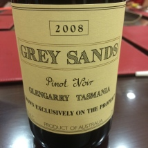 2008 Grey Sands Pinot Noir, Tasmania - Duck and Pinot Masterclass - Luv-a-Duck, Port Melbourne