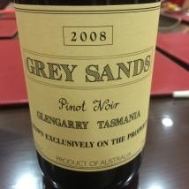 2008 Grey Sands Pinot Noir, Tasmania - Duck and Pinot Masterclass - Luv-a-Duck, Port Melbourne