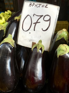 Eggplant at the Athens Central Market