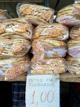 Pita bread for sale in the Athens Central Market