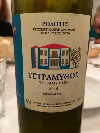 Dry white wine from Mykonos
