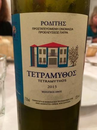 Dry white wine from Mykonos