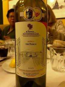 Award winning Greek wine